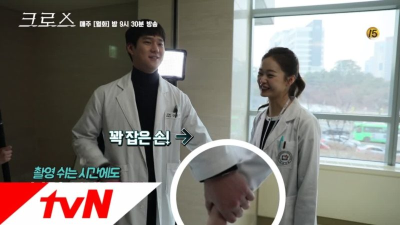 """Watch: Go Kyung Pyo And Jun So Min Get Adorably Shy Around Each Other Behind The Scenes Of """"Cross"""""""