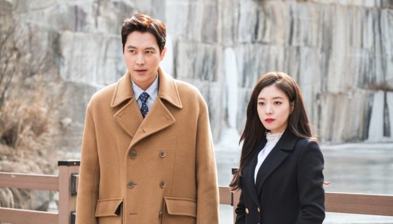 "Song Jong Ho And Lee Se Young Are Plotting Something Together In ""Hwayugi"""