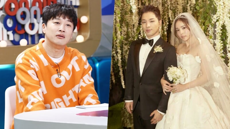 Cha Tae Hyun Tells Story Of What Made Him Unique At Taeyang And Min Hyo Rin's Wedding