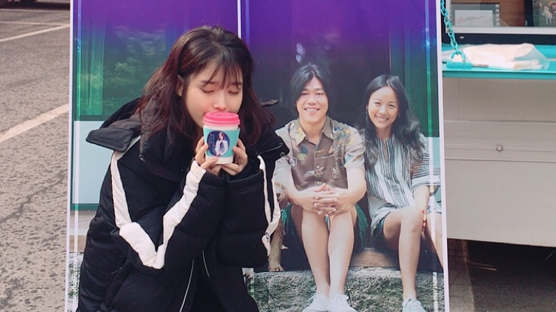 "IU Receives Coffee Truck From Cast And Crew Of ""Hyori's Homestay"""