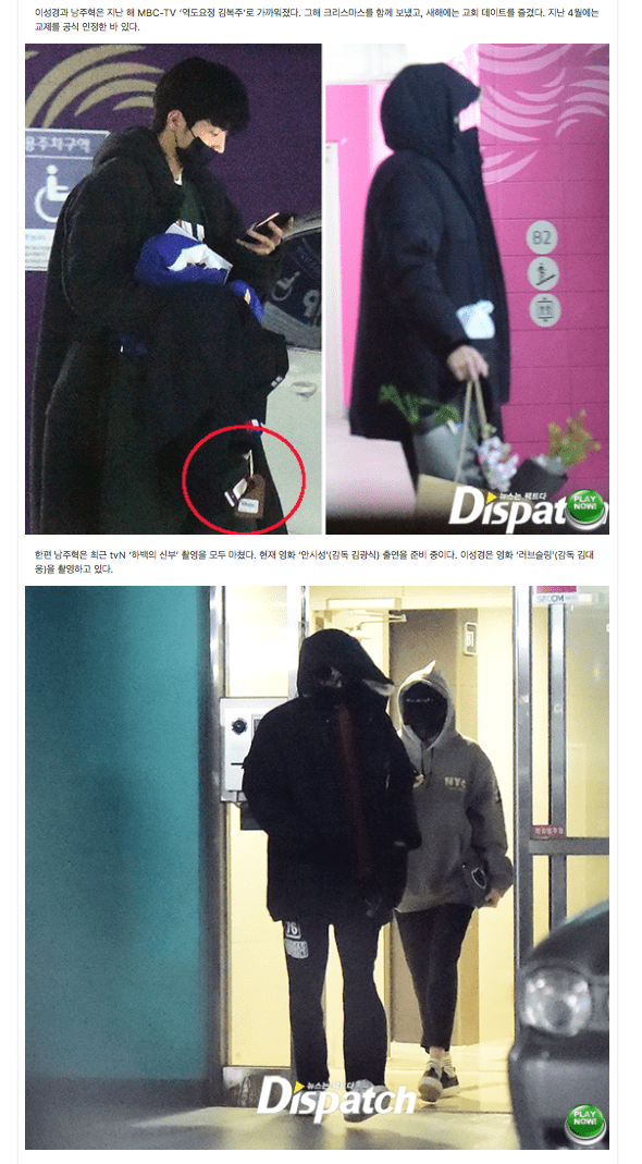 Trips Sports And Late Nights How Korean Celebrities Date Soompi