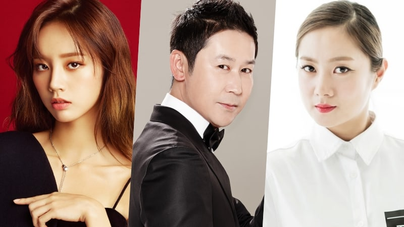 tvN Announces New Variety Show Starring Hyeri, Shin Dong Yup, Park Na Rae, And More