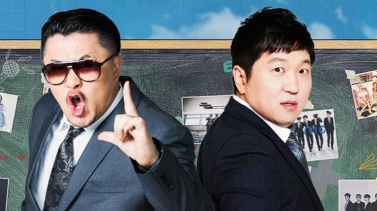 "Jung Hyung Don And Defconn To Leave ""Weekly Idol"""