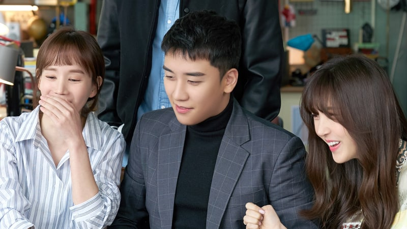 YG Drops Details On Upcoming Sitcom Starring BIGBANG's Seungri