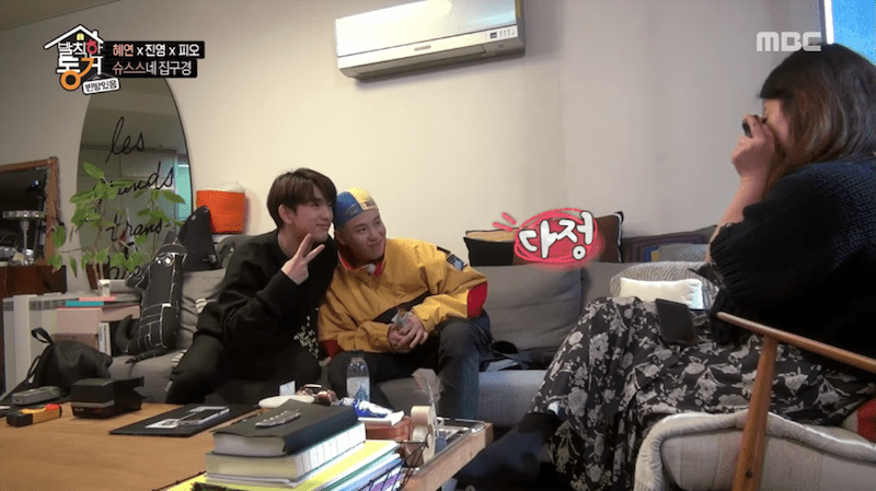 "GOT7's Jinyoung And Block B's P.O Move Into Stylist Han Hye Yeon's Place On ""Insolent Housemates"""