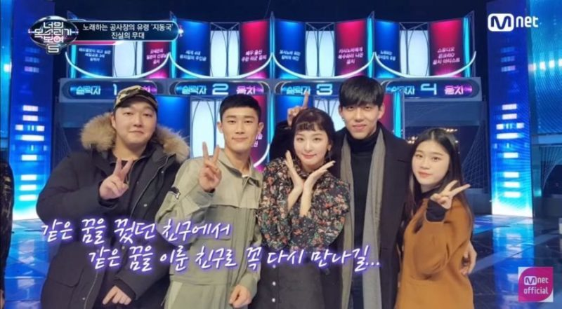 """Red Velvet Members Meet Some Of Their Former Classmates On """"I Can See Your Voice 5"""""""