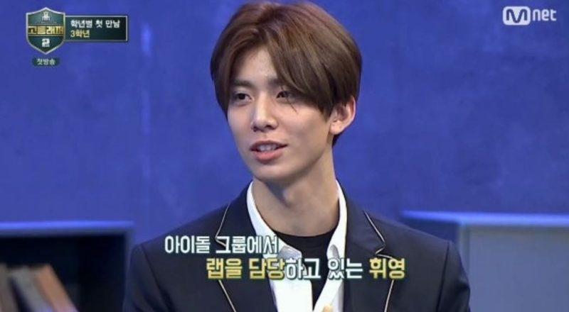 """Watch: SF9's Hwiyoung Impresses With His Rapping Skills On """"High School Rapper 2"""""""