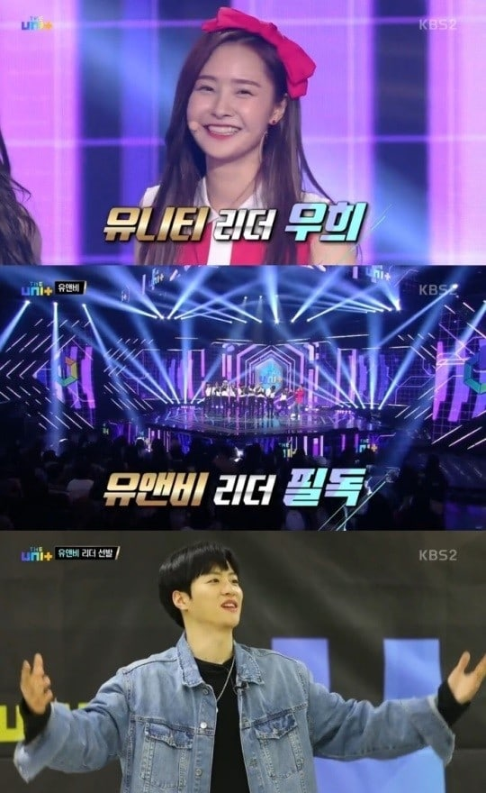 """The Unit"""" Reveals Final Groups' Names And Leaders 