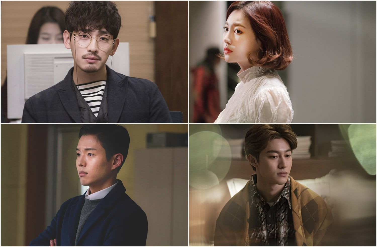 "4 Unique Supporting Characters In ""Radio Romance"" Viewers Want To See More Of"