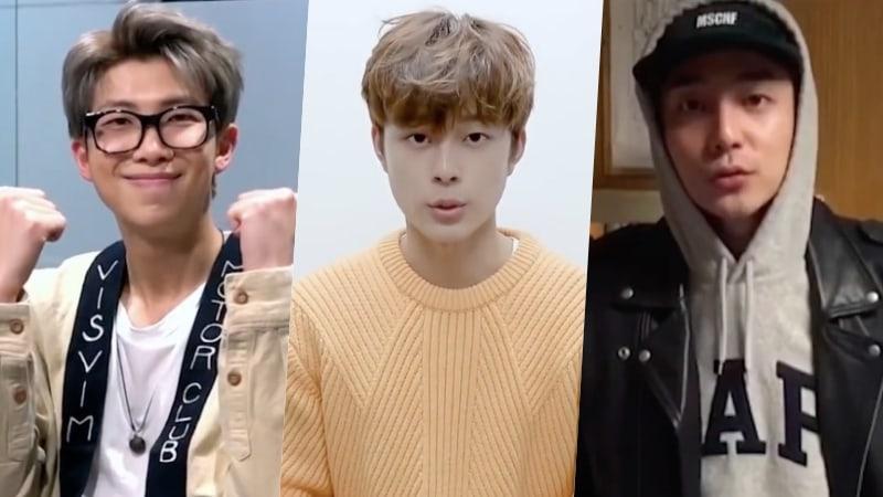 BTS's RM, Yoo Seon Ho, Roy Kim, And More Congratulate