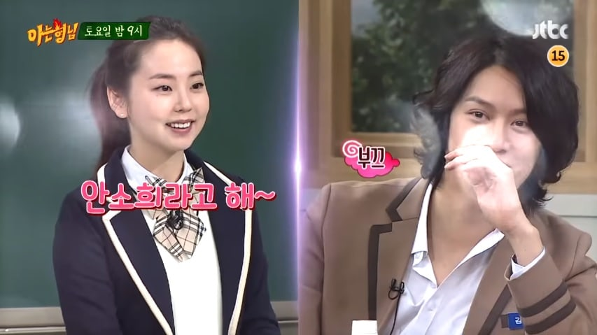 """Watch: Ahn So Hee Questions Kim Heechul In Upcoming Episode Of """"Ask Us Anything"""""""