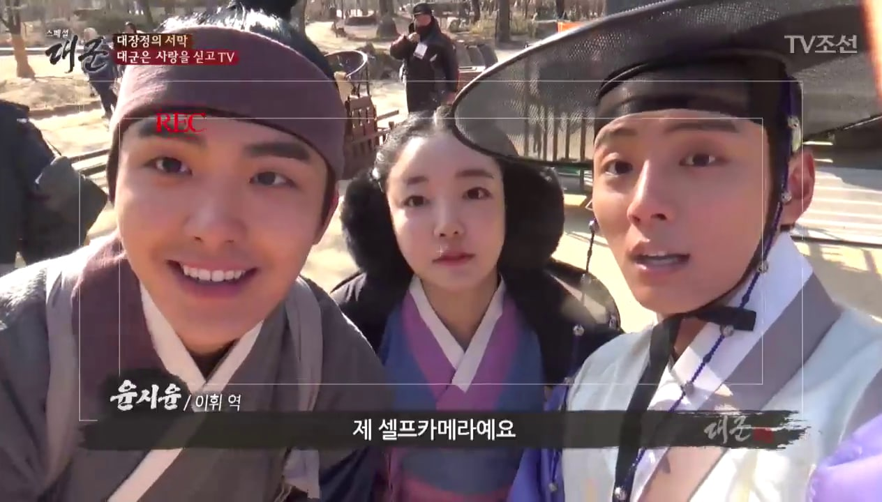 "Watch: Yoon Shi Yoon Introduces Viewers To Cast And Filming Set Of ""Grand Prince"""