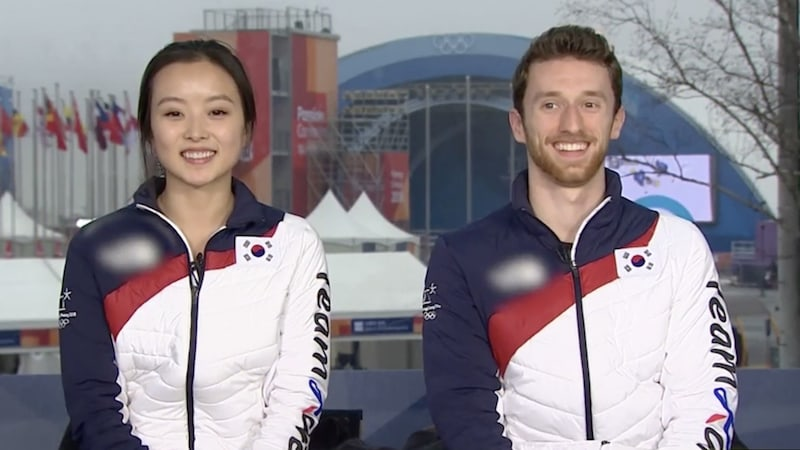 Olympic Ice Dancers Yura Min And Alexander Gamelin Reveal Their Celebrity Ideal Types