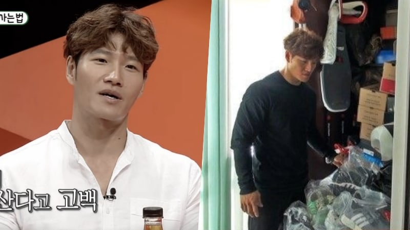 "Watch: Kim Jong Kook Surprises ""My Ugly Duckling"" Cast With Huge Collection Of Belongings From The Past"