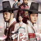 """Grand Prince"" Characters Are Filled With Passion In New Posters"