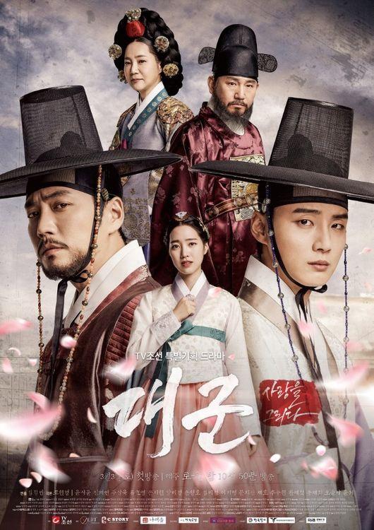 Risultati immagini per drama grand prince episode 01