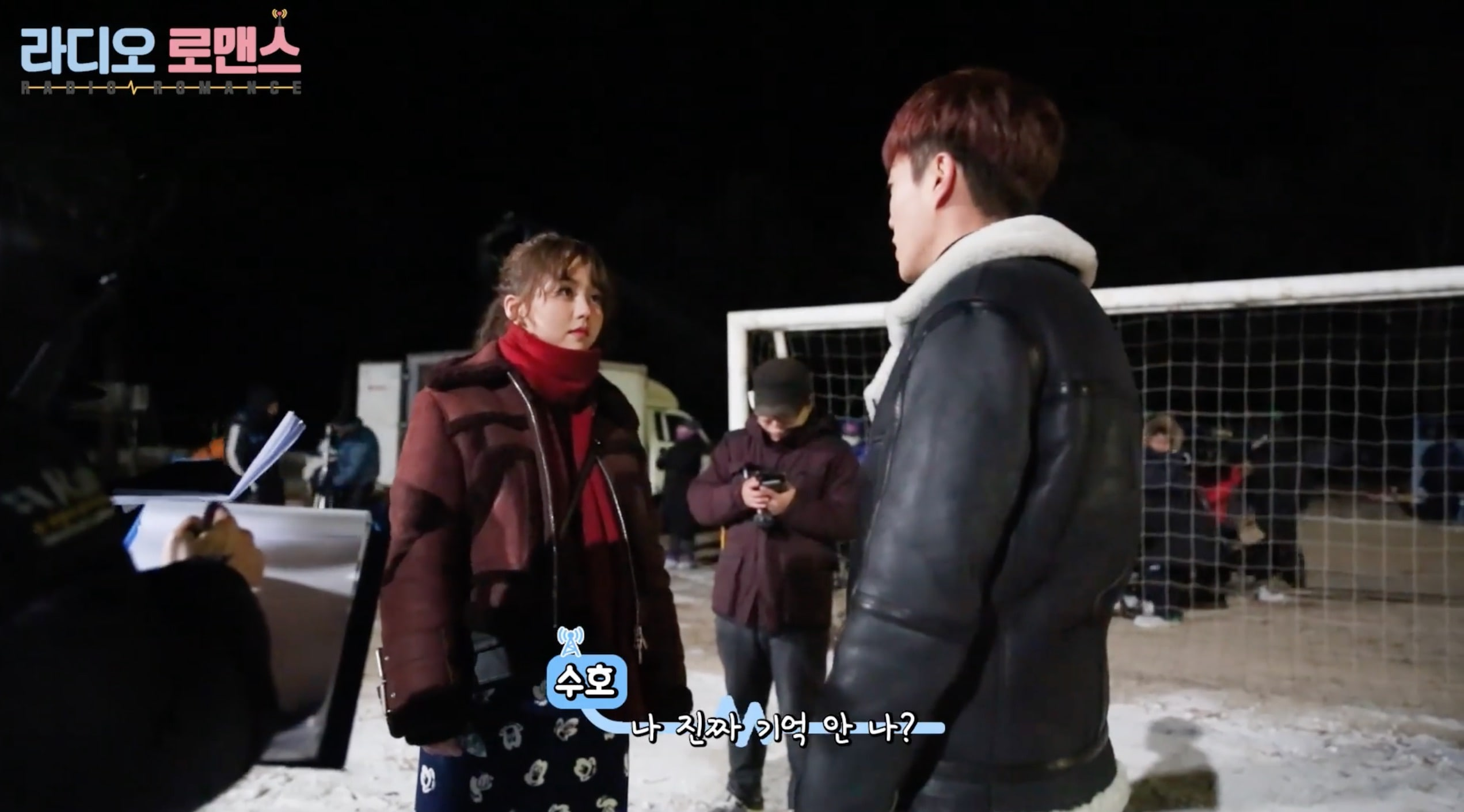 "Watch: Yoon Doojoon And Kim So Hyun Laugh Their Way Through Sweet Scenes On ""Radio Romance"""