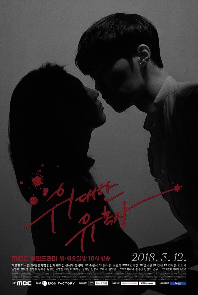 Сериалы корейские - 16  - Страница 15 The-Great-Tempter