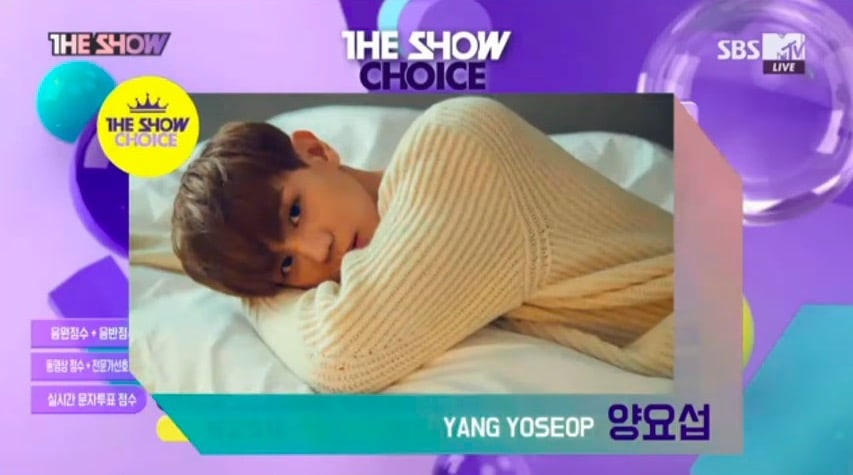 "Highlight's Yang Yoseob Takes 1st Win For ""Where I Am Gone"" On ""The Show"""