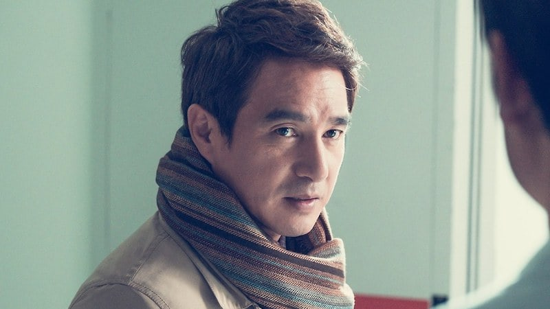 """""""Cross"""" Announces Finalized Timeline And Plans For Jo Jae Hyun's Removal From Drama"""