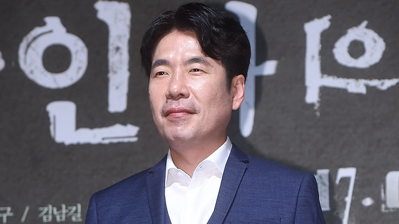 Oh Dal Soo Apologizes To Uhm Ji Young And Other Victims For Sexual Harassment