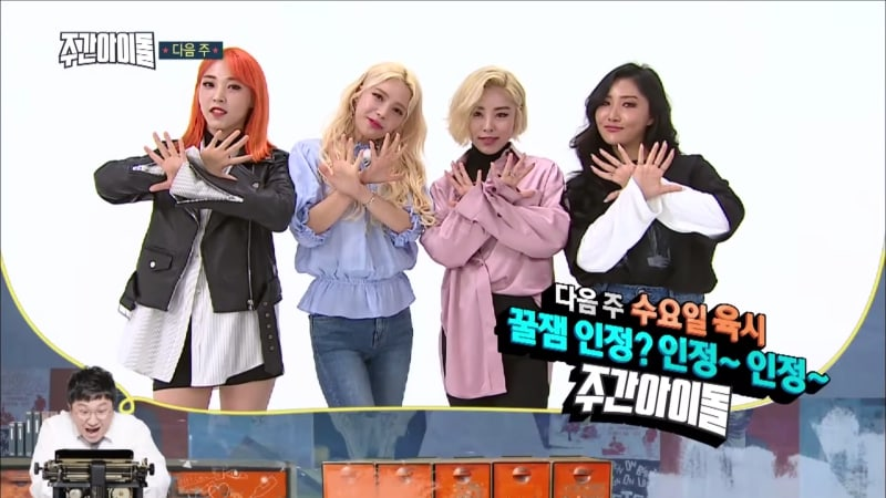 """Watch: MAMAMOO Brings Fun And Laughter In Preview For Upcoming Episode Of """"Weekly Idol"""""""