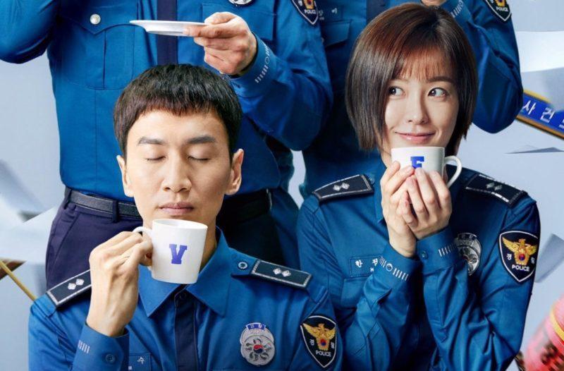 "Lee Kwang Soo And Jung Yoo Mi Are Friendly Neighborhood Policemen In ""Live"" Posters"