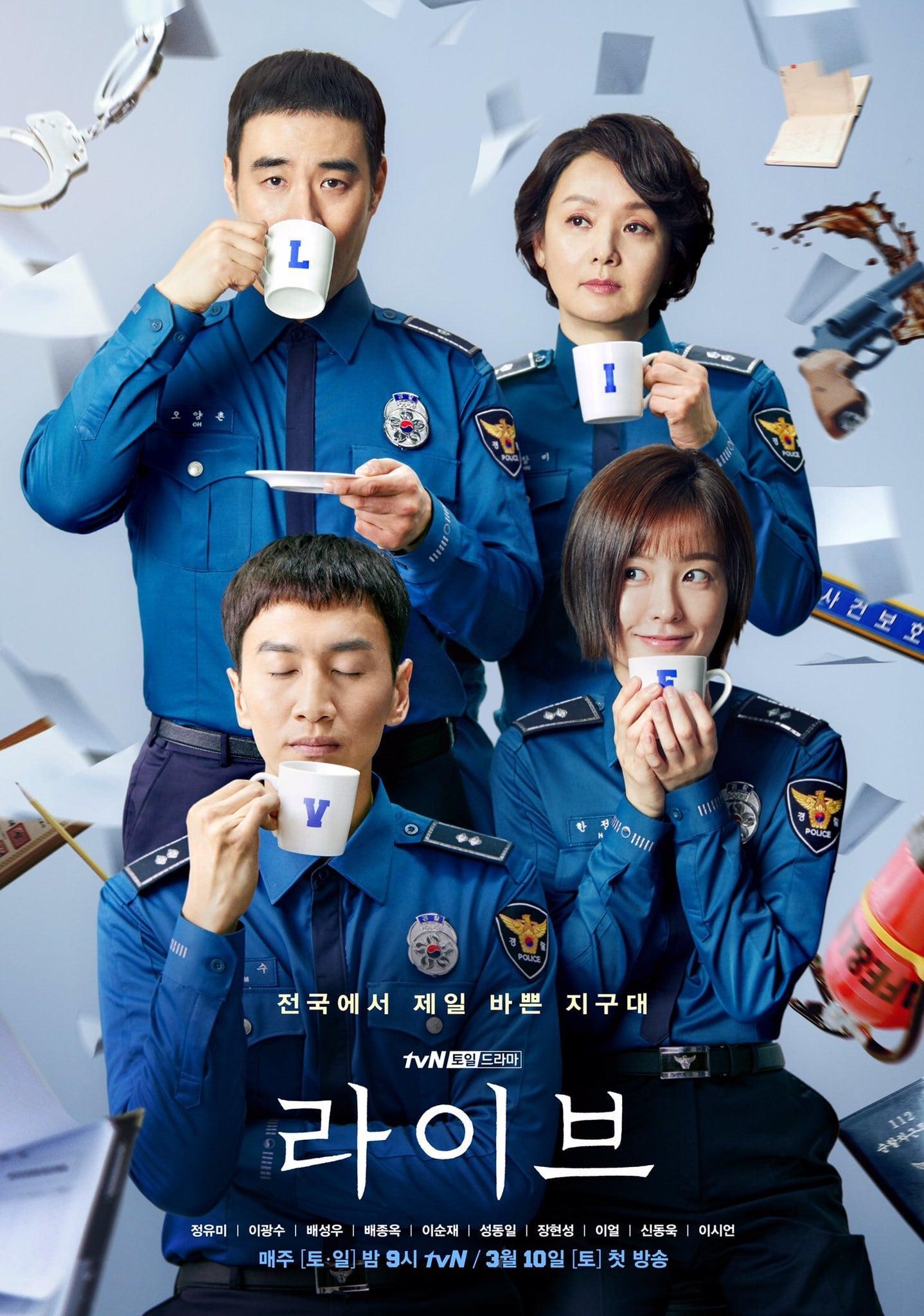 Imagini pentru Live drama poster
