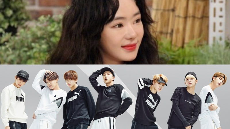 Actress Seo Woo Reveals She's A Huge Fan Of BTS