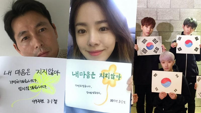 Korean Celebs Commemorate 99th Independence Movement Day