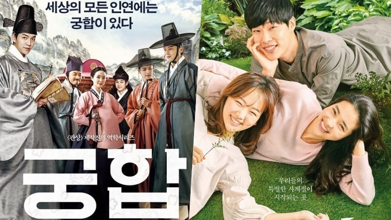 """The Princess And The Matchmaker"" And ""Little Forest"" Top Korean Box Office On Premiere Day"