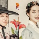 """""""Grand Prince"""" Drops Beautiful Traditional Painting-Style Posters Of The Cast"""