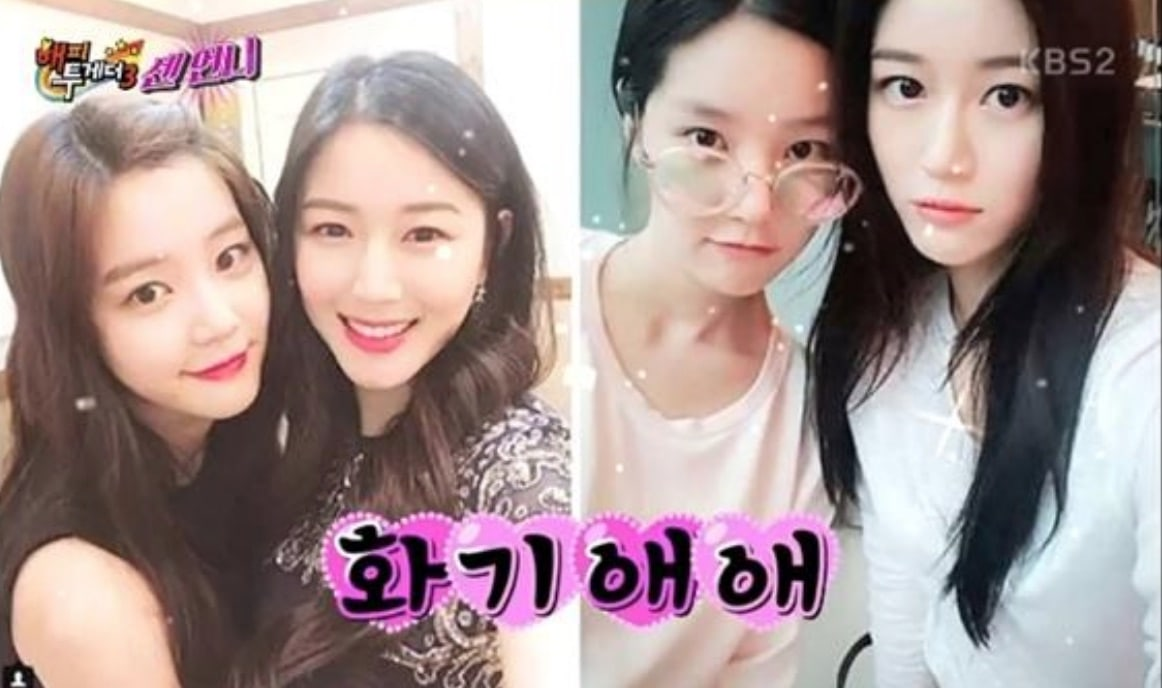 Lee Da In Shares Realistic Stories About Fighting With Her Sister And Fellow Actress Lee Yoo Bi