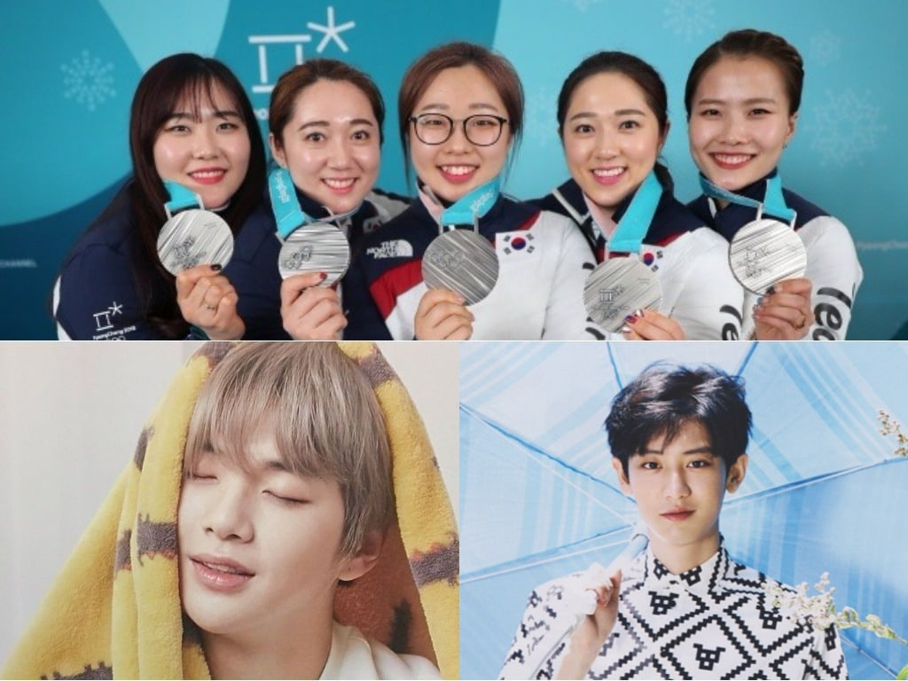 South Korean National Curling Team Shares Which Celebrities They'd Like To Meet