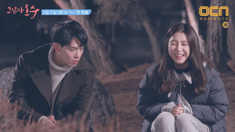"Watch: Lee Jong Hyun And Kim So Eun Are Clueless About Love In Previews For ""Evergreen"""