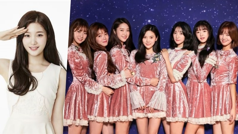 DIA's Jung Chaeyeon And Oh My Girl To Appear On Upcoming Archery Variety Show