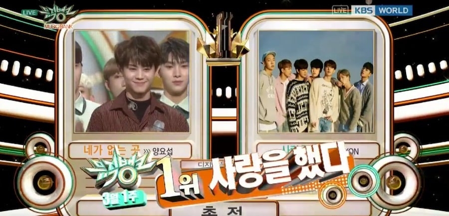 "Watch: iKON Takes 6th Win For ""Love Scenario"" On ""Music Bank,"" Performances By Sunggyu, Yang Yoseob, SF9, And More"