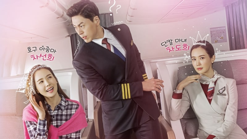 """The Good Witch"" Takes First Place In Viewership Ratings For Time Slot"