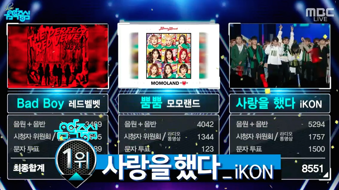 """Watch: iKON Takes 7th Win For """"Love Scenario"""" On """"Music Core,"""" Performances By Sunggyu, SF9, NCT U, And More"""
