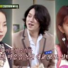"Super Junior's Kim Heechul Plays Game Of ""Ideal Type World Cup"" In Front Of Ahn So Hee"