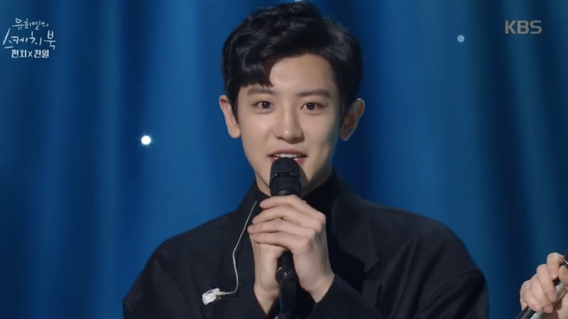 EXO's Chanyeol Sends Video Message To Olympic Curling Medalist Kim Young Mi