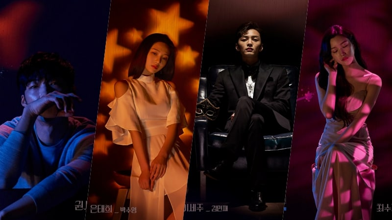 """Tempted"" Releases Dark Yet Dreamy Character Posters"