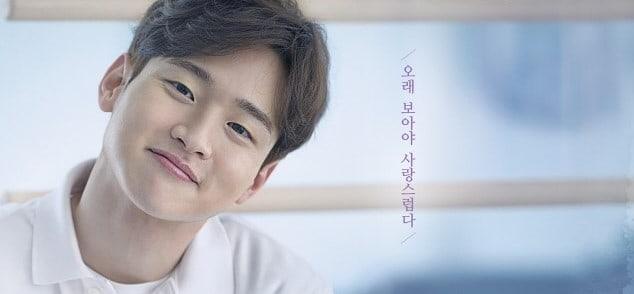 Upcoming Medical Drama Starring Lee Joon Hyuk And Lee Yoo