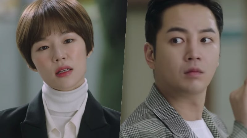 """Watch: Han Ye Ri And Jang Geun Suk Tease An Unexpected Partnership In 1st Trailer For """"Switch"""""""