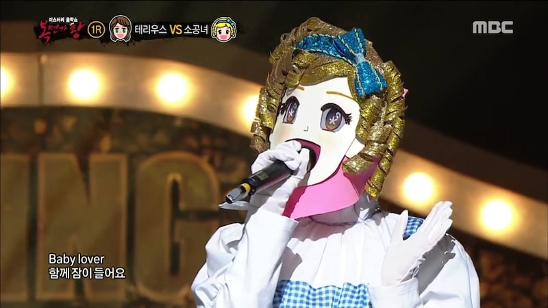 "Girl Group Member Known For Exceptional Dance Skills Captivates On ""King Of Masked Singer"""