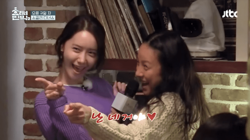 Watch: Lee Hyori Returns To Her Fin.K.L Days And Jams Out With Girls' Generation's YoonA