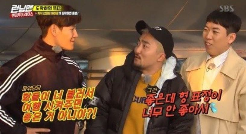 "Kim Jong Kook's Teammates Fight To Get On His Good Side On ""Running Man"""