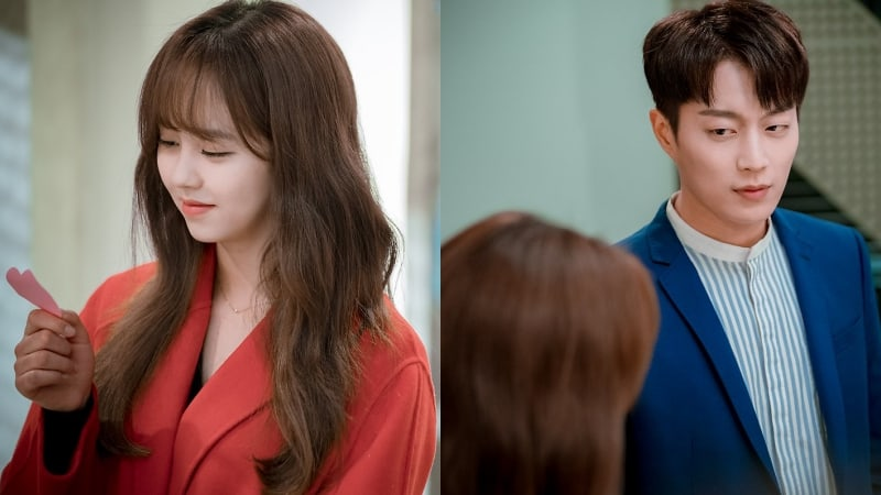"""Kim So Hyun And Yoon Doojoon Take First Steps Into A New, Sweet Relationship In """"Radio Romance"""""""