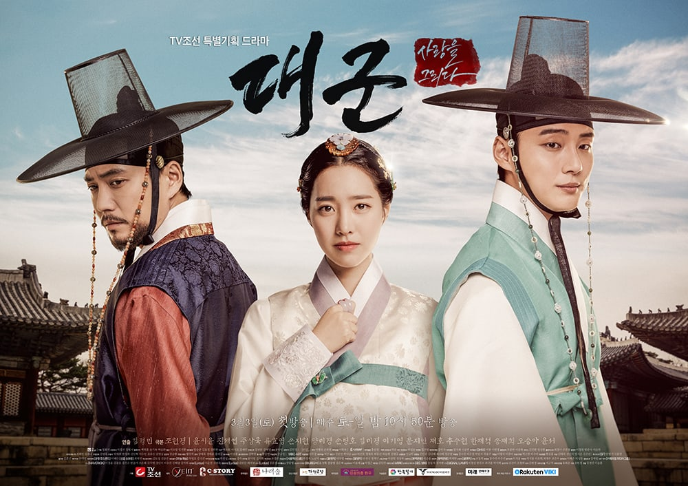 "5 Things To Look Forward To In The Second Half Of ""Grand Prince"""