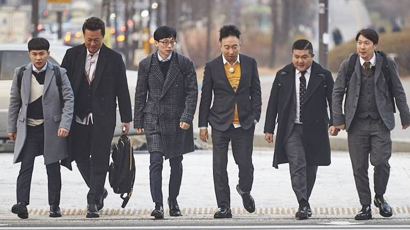 """Infinite Challenge"" Responds To Reports Of Potential Member Changes"